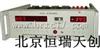 HR/BZ7201A多功能采集仪价格