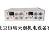 HR/BZ2109双通道电荷放大器价格