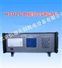HR/HSDZC电能综合测试仪价格
