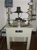 20L-50L封闭式单层玻璃反应釜
