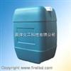 H065不锈钢铜管除垢剂
