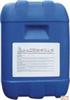 H80常温油溶性原油油垢清洗剂