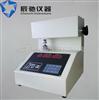 PHD-1别克平滑度仪,无汞纸张平滑度测定仪,纸张平滑度检测仪
