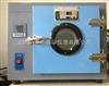 202A-1B恒温干燥箱/上海沪粤明恒温干燥箱