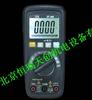 HR/DT-930专业数字万用表