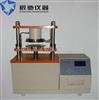 HSD-AGB2679.8《纸板环压强度测定法》,纸板环压强度试验机