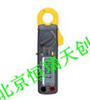 HR/DT-9702汽车钳型表