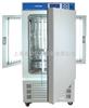 YRG-250恒温恒湿光照培养箱 植物种子生长箱 种子发芽箱