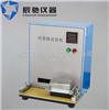 MCJ-1磨擦试验机,油墨耐磨擦试验机