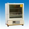 SP030水夹套(隔水式)恒温培养箱/上海实验厂恒温培养箱