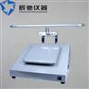 ZCA-1纸张尘埃度检测仪,纸和纸板尘埃度测定仪
