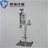 TQD-1QB/T1667-98《纸与纸板透气度测定仪》,纸张透气度仪