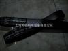 供應900W16傳動工業皮帶公制變速帶
