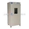 GR-420热空气消毒箱(干烤灭菌器)