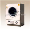 ZK-072电热真空干燥箱/ZK-072上海实验厂真空干燥箱