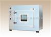 ZK025电热真空干燥箱/上海实验厂大型真空干燥箱