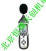HR/DT-8852带USB接口存储噪音计
