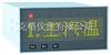 M223354汉字闪光报警器