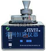 JYQ-II浮游菌采样器
