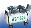 HBT-520 无油空气压缩机/空气压缩机/空压机 HBT-520