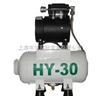 HY-35 无油空气压缩机/空气压缩机/空压机 HY-35