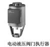 SKB32.51西门子电动液压执行器SKB32技术参数