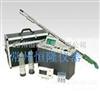 3012H3012H自动烟尘(气)测试仪