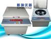 TDL-5低速大容量台式离心机
