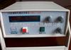 LED 光源特性测试实验仪 FBKJ-LED