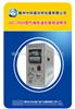 二甲醚分析设备|液化气中添加二甲醚分析