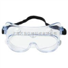 3M 40661-334AF眼镜