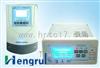 HR/DJT-20CY电压监测仪