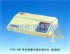 F732-S测汞仪器