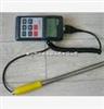 FS40-SK-100原油水分仪/油类水份测量仪/石油含水测定仪/原油水份测定仪