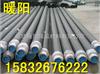 聚氨酯保温板 聚氨酯保温板价格 聚氨酯板