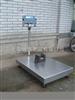 100公斤防爆电子台秤(以质量(求发展