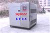 252L高低温度冲击试验