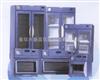 SLXC血小板恒温保存箱