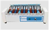 BE-2011 试管摇摆混合仪 /混匀器/振荡器