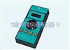 GDYQ-1101MA2蜂蜜快速检测仪