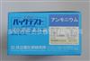 WAK-NH4氨氮水质试剂包