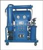 DZJ-150真空滤油机