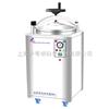 LDZX-50KAS立式压力蒸汽灭菌器 LDZX-50KAS手轮式自控型消毒器
