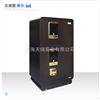 上海保险柜