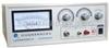 ZC36型超高电阻测试仪