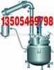 广州不饱和聚酯树脂设备,聚酯树脂设备价格