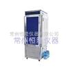 PRX-150B智能人工氣候箱廠家