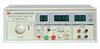 常州蓝科LK2680B医用接地电阻测试仪