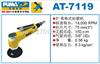 AT-7119PUMA AT-7119