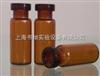 2ml 棕色钳口样品瓶/2ml 棕色样品瓶/2ml 样品瓶/2ml 钳口样品瓶